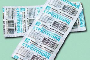 таблетки стрептоцида в упаковке